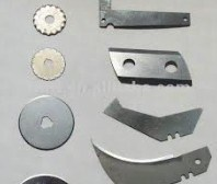 Abnormal Shaped Blade, Special Shaped Blade/Abnormity Blade (4565) pictures & photos