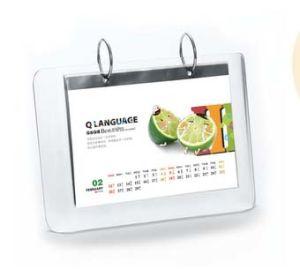 2012 Desktop Kalendar