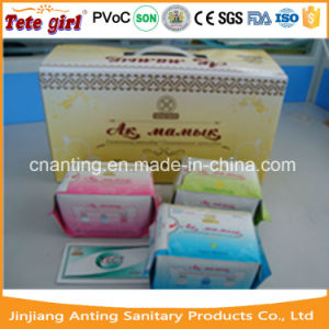 Ladies Sanitary Napkins with Negative Anion Sanitary Pad for Daily Use Products pictures & photos