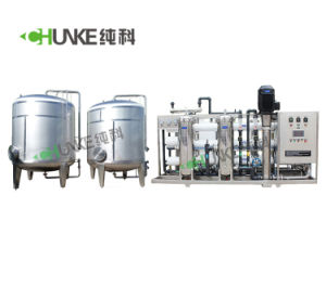 Commercial Drinking Water Purification Systems 30t/H pictures & photos