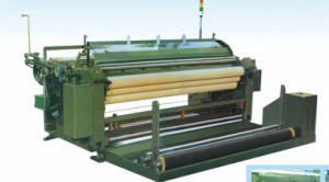 Window Screen Weaving Machine Water Jet Loom (CLJ) pictures & photos