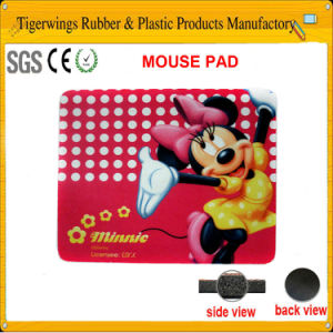 2015 Hot Sale Rubber Mouse Pad for Promotion (WA20140326012)