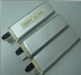 RC Lipo Battery (25C 3.7V 2250mAh)
