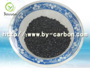 Coal-Based Activated Charcoal for Formaldehyde