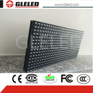 P10 Outdoor Single White LED Module for Advertising pictures & photos