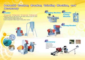Catalogue of Plastic Recycling Plant pictures & photos