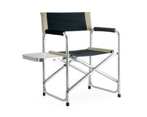 Beach Chair (W2011-6)