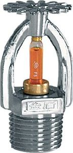 Pendent Sprinkler (ZSTX15)