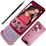 2.5 inch, Dual Sims / Bluetooth, Sliding Mobile Phone (MV5C-B34A)