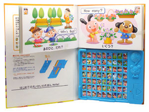 Learning English Sound Book, Educational Toys