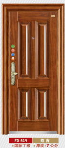 Security Steel Door Entry Door Metal Door China Manufacture (FD-519) pictures & photos