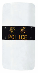Transparent Anti-Riot Shield with PC Material (FBP-TL-HH01) pictures & photos