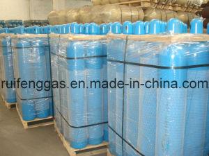 Argon Gas Cylinder 20Mpa