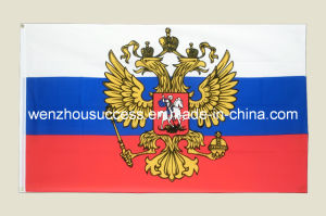 Russia National Flag pictures & photos