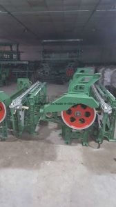 Hyr747-R280t Recondition Rapier Loom pictures & photos