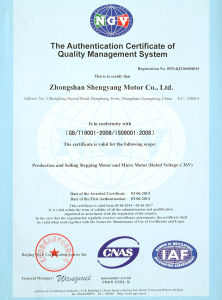 Motor Length 23mm 1.8 Degree NEMA14 Stepper Electrical Motor pictures & photos