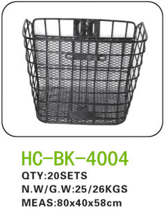 Plastic Bike Basket/Children Bicycle Front Basket Factory Wholesale LC-B019 pictures & photos