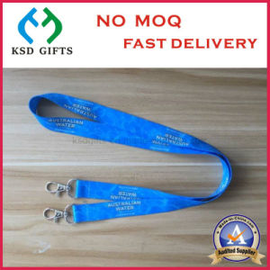 Promotional Custom Made Neck Woven Lanyard with VIP Card pictures & photos