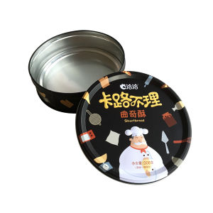 Embossing Metal Food Cookie Tin Box Packaging Wholesale Metal Tin pictures & photos