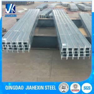 Qingdao Steel ASTM GB Structurel Steel H Beam pictures & photos