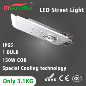 100watt Professional High Lumen Bridgelux Chip LED Street Lamp pictures & photos