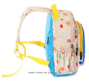 Cartoon School Bag Cute Bag pictures & photos