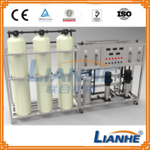 Drinking Water Treatment/Reverse Osmosis Water Purifier System pictures & photos