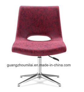 Modern Designer Shaped Egg Leisure Chair Office furniture with Steel Leg pictures & photos
