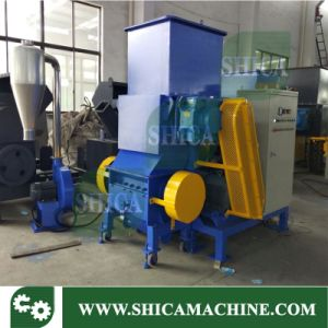 50HP Plastic Shredder with Grinding Machine with Suction System pictures & photos