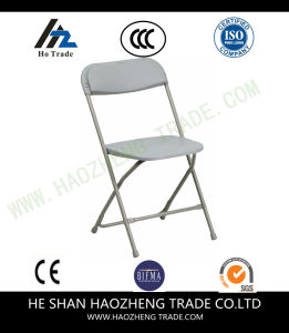 Hzpc053 Capacity Premium White Plastic Folding Chair pictures & photos
