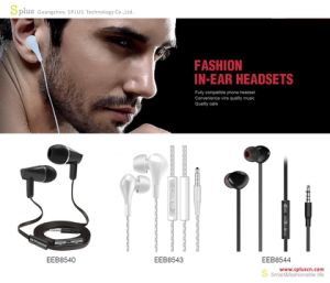 Free Samples Mobile Phone in-Ear Stereo Earphone pictures & photos