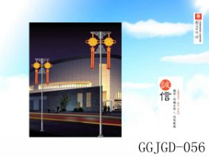 Ggjgd-056 IP65 30-210W LED Landscape Light pictures & photos