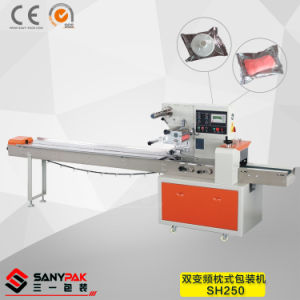 Shenzhen China Dual-Inverter Horizontal Flow Wrapping Machine pictures & photos