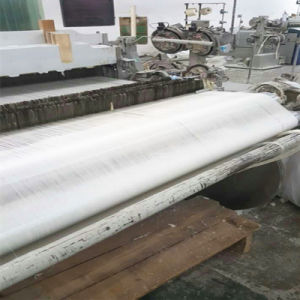 Second-Hand Running Condition Toyota610 Air Jet Weaving Machine pictures & photos