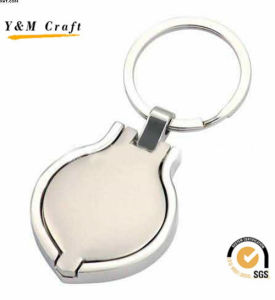 Cheapest Promotional Christams Gift Metal Key Rings with Customized Logo pictures & photos