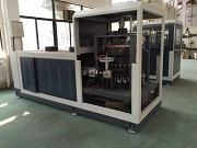PE Cap Compression Molding Machine pictures & photos
