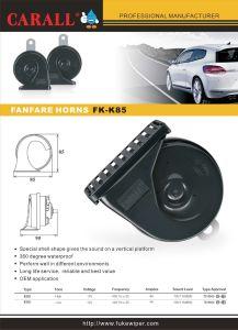 K85 121st Canton Fair 2017 Bocina Buzina Powerful Magic Voice Music Ring Tone DC 12V Car Accessories E9 Speaker Snail Auto Horn pictures & photos