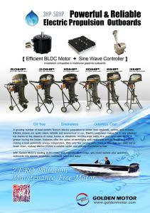 30HP Electric Boat Engine/ Electric Outboard Propulsion pictures & photos