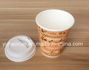 8oz Coffee Cup to Go with Lid pictures & photos