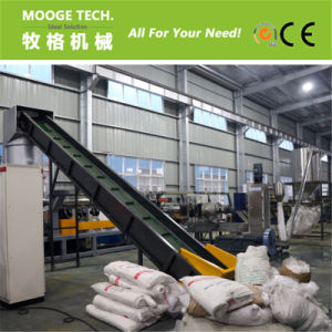 Double-Stage Recycle HDPE Plastic Granules Extruder pictures & photos