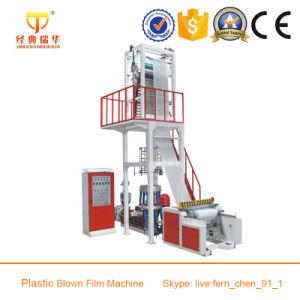 HDPE/LDPE Plastic Bag Film Extrusion Machine pictures & photos
