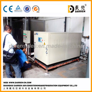 Water Cooled Mini Refrigeration Unit pictures & photos