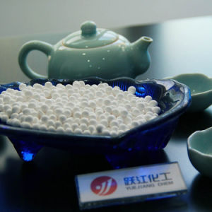 Activated Alumina Balls as Sulfur Recovery Catalyst pictures & photos