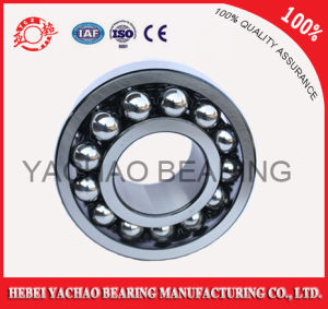 Self-Aligning Ball Bearing (2320 ATN AKTN)