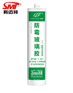 CF-Jg10000 Multi Flex Mould Proof Silicone Sealant for Bothroom pictures & photos