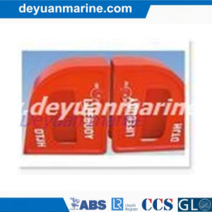 Quick Released Box for Life Buoy From China pictures & photos