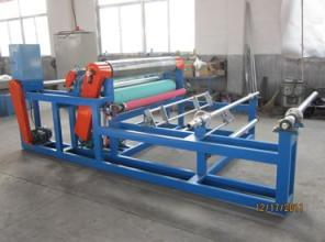 Good Quality Lamination Machinery in Low Price
