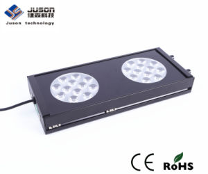 Modular Design Dimmable LED Aquarium Light for Coral Reef pictures & photos