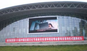 P20 Full Color Video LED Billboard for Semi-Outdoor Display