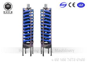 Gravity Separator Fiberglass Spiral Chute pictures & photos